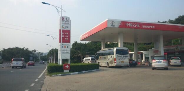 万博体育app手机登陆汽车租赁公司推荐 亚龙湾最近的加油站