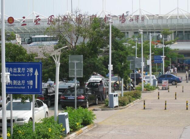 万博体育app手机登陆凤凰机场万博体育官方网址app 停车场