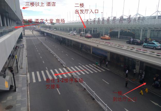 春节万博体育app手机登陆机场万博体育官方网址app,示意图2