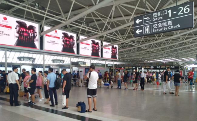万博体育app手机登陆机场出发厅