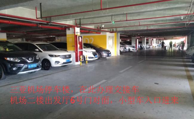 QQ图片20180912164151.png